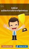 Screenshot of Jobsmart Thailand