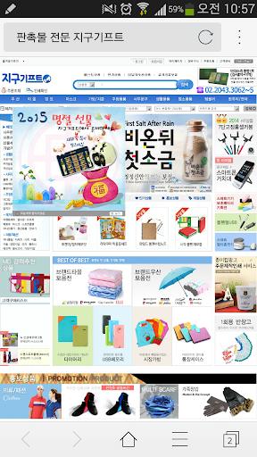 답례품 기념품 사은품 행사홍보물 도매할인 수건 usb