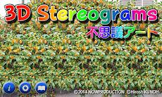 3D Stereograms (不思議アート)のおすすめ画像1