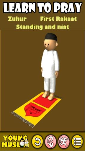 Islamic Prayers for Boys 3D