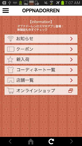 購物必備免費app推薦|SELF+SERVICE線上免付費app下載|3C達人阿輝的APP