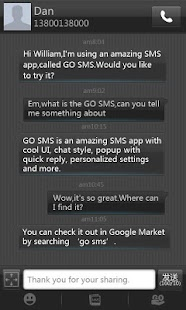 GO SMS Pro Black Texture Theme- screenshot thumbnail