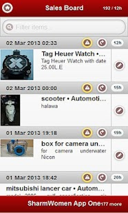 SharmWomen App One- screenshot thumbnail
