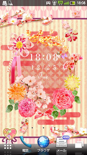 Japanese Flower Garden時計付ライブ壁紙