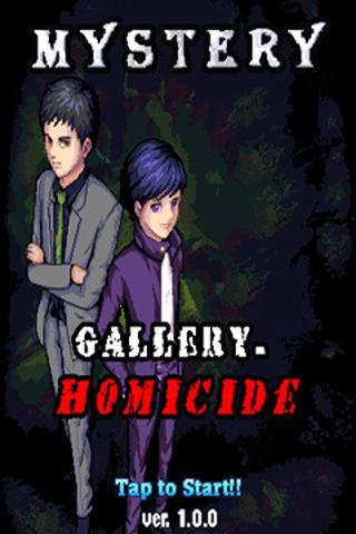 Mystery-Gallery Homicide(Free) - screenshot