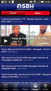 ASBH Béziers Rugby XV - screenshot thumbnail