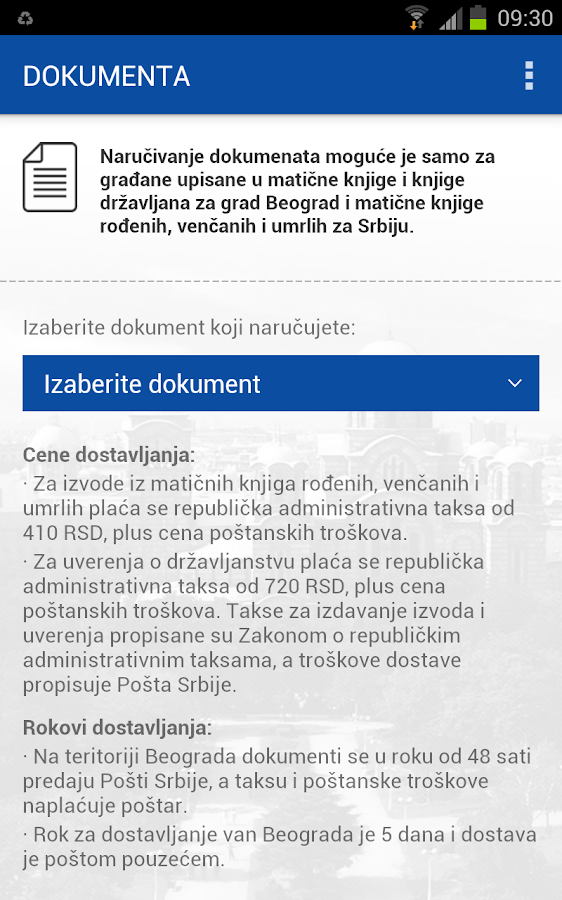 Moja Palilula- screenshot