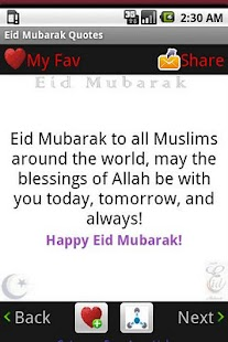 Happy Eid Mubarak Wishes - screenshot thumbnail
