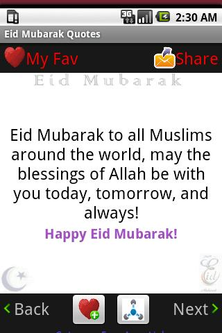 Happy Eid Mubarak Wishes - screenshot