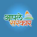 Aaple Sarkar icon