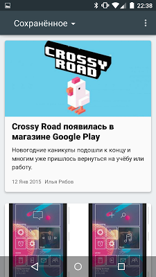 Droider.ru - screenshot