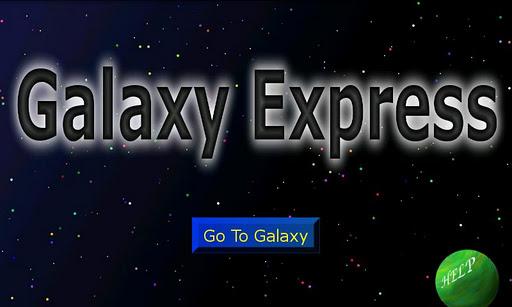 GalaxyExpress 1.0 Windows u7528 1