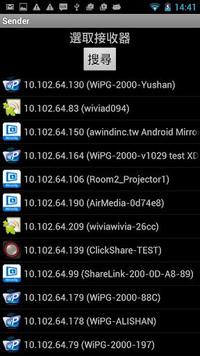 MirrorOp傳屏端 Add-On: LG
