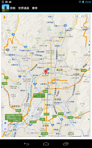 【免費旅遊App】京都 世界遺産 東寺(JP081)-APP點子