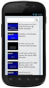 玩免費音樂APP|下載คาราโอเกะ โหลดฟรี เพลงไทย app不用錢|硬是要APP