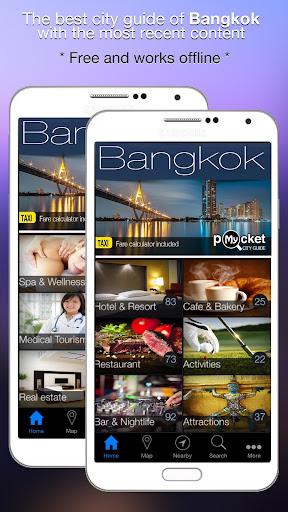 曼谷 in myPocket 城市指南