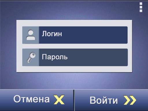 Оператор Электронной очереди