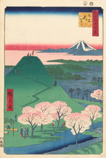 "One Hundred Famous Views of Edo ""New Fuji in Meguro"""