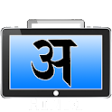 Digital Slate ABC - HINDI icon