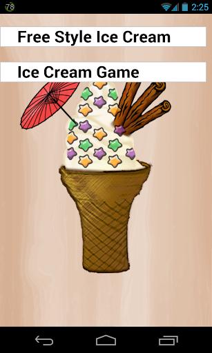 冰淇淋機免費