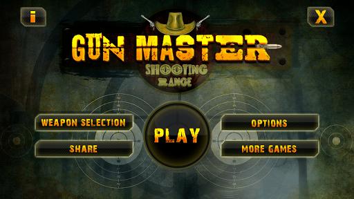 武器大师:枪的射程3D