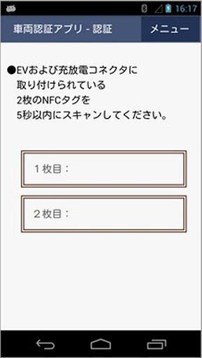 u8ecau4e21u8a8du8a3cu30a2u30d7u30ea 1.0 Windows u7528 2