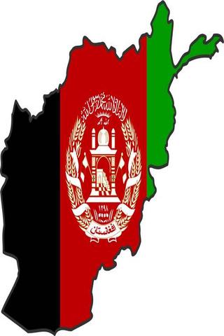 Simple Afghanistan Map Offline