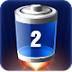 2 Battery Pro - Battery Saver v3.01