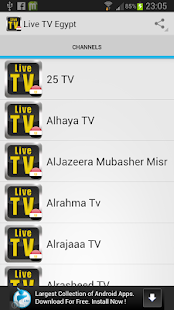 Live TV Egypt - screenshot thumbnail