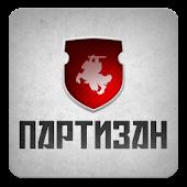 Belarus partisan