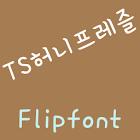 TShoneypretzel Korean Flipfon icon