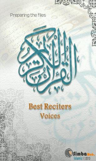 Holy Quran Best Reciters