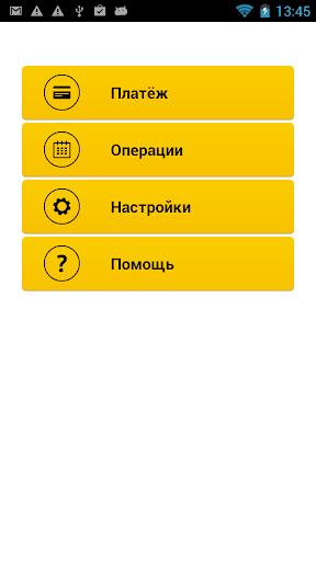 2сan_Yandex