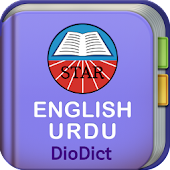 English->Urdu Dictionary