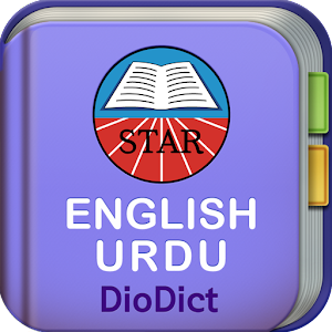 English->Urdu Dictionary 書籍 App LOGO-APP試玩
