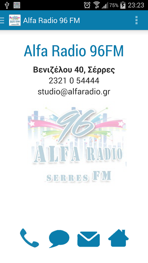 Alfa Radio 96 FM - screenshot