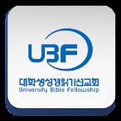 대학생성경읽기선교회