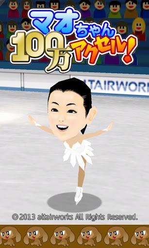 Mao's million Accel jump