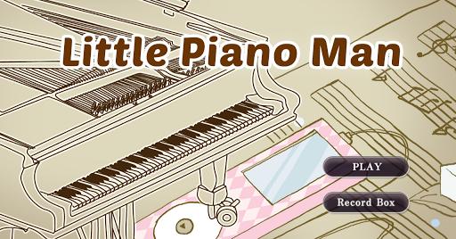 小鋼琴人 - Piano