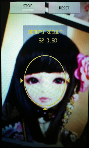 美容測量 娛樂 App-愛順發玩APP
