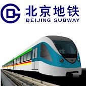 Beijing Metro Map - Offline