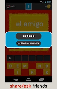 Spanish Vocabulary Quiz 1 - screenshot thumbnail