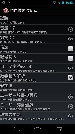 Willy的程式員之路: iPhone App產生器iPhone App Creator