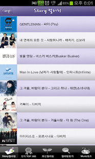 컬러링 스토리 (SKT,KT,LG U+) 최신 컬러링!- screenshot thumbnail