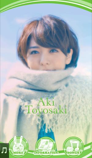 豊崎愛生 公式アーティストアプリ