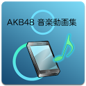 AKB48's music icon