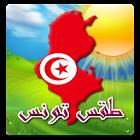 Tunisia Weather icon