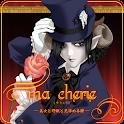 ma cherie[マ シェリ] 〜美女と野獣と見詰める瞳〜 icon