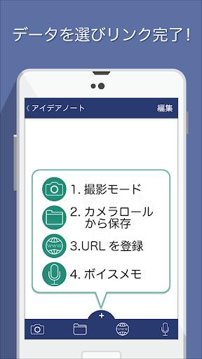 LINK NOTE App 1.0.2 Windows u7528 3