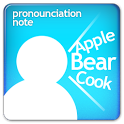 영어발음 트레이너 icon